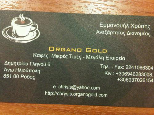 Img00098-20111029-1729