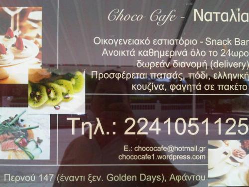 Img00082-20120628-1538