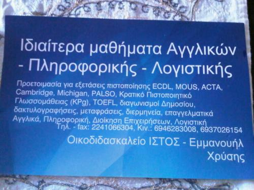 Img00128-20111123-1346
