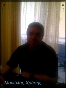 November 10, 2015 at 1157PM - Emmanuel Chrysis -