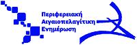perif_aigaiopel_enimerosi_42blue_1small